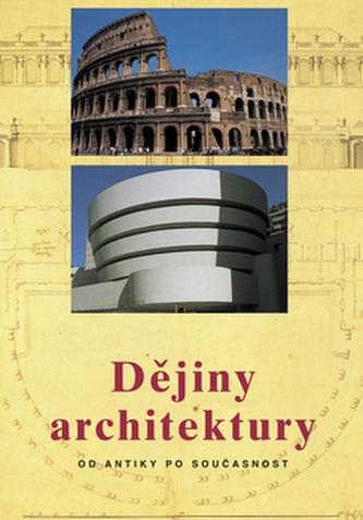 Dějiny architektury