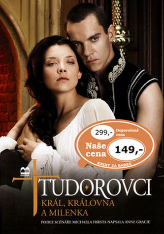 Tudorovci I