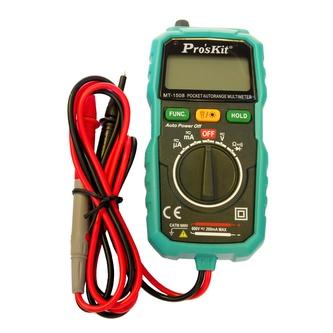 Digitální multimetr MT-1508
