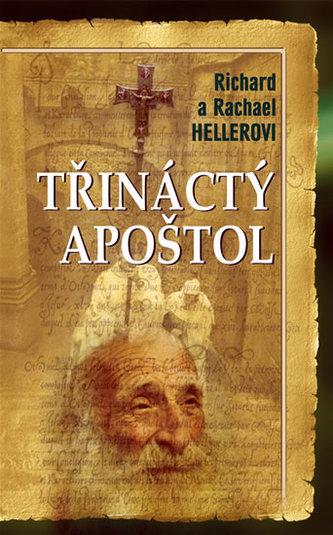 Třináctý apoštol