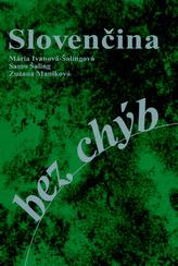 Slovenčina bez chýb 3.doplnené vydanie