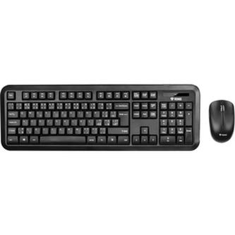 PC klávesnice s myší YENKEE YKM 2006CS