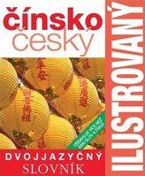 Ilustrovaný čínsko český dvojjazyčný slovník