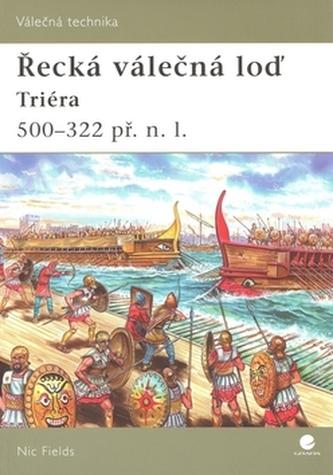 Řecká válečná loď