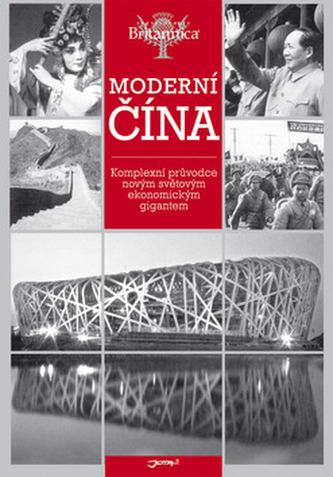 Moderní Čína