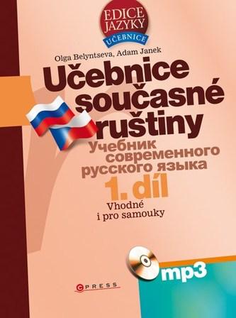 Učebnice současné ruštiny 1. díl - Olga Belyntseva