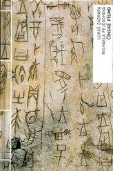 Čínské písmo