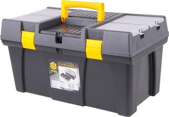 """Box na nářadí plastový 26\"""" 2 zámky 65cm"""