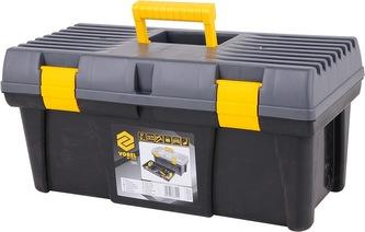 """Box na nářadí plastový 20\"""" 2 zámky šedé víko 50cm"""