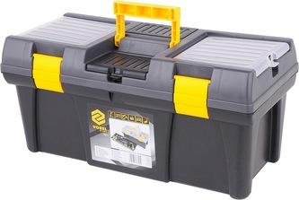 """Box na nářadí plastový 20\"""" 2 zámky 50cm"""
