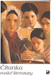 Čítanka ruské literatury