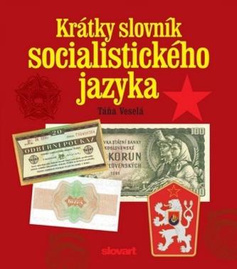 Krátky slovník socialistického jazyka