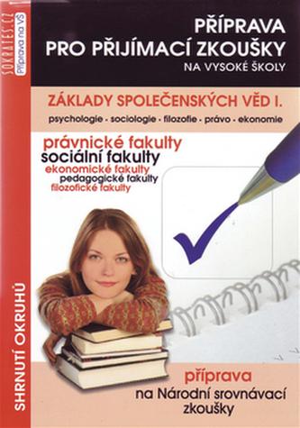 Základy společenských věd 1.díl