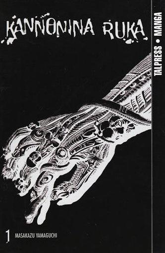 Kannonina ruka - Masakazu Yamaguchi