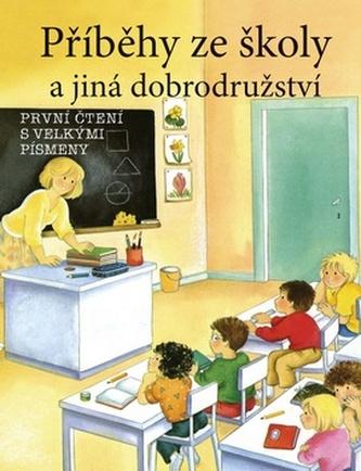 Příběhy ze školy a jiná dobrodružství