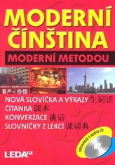 Moderní čínština moderní metodou