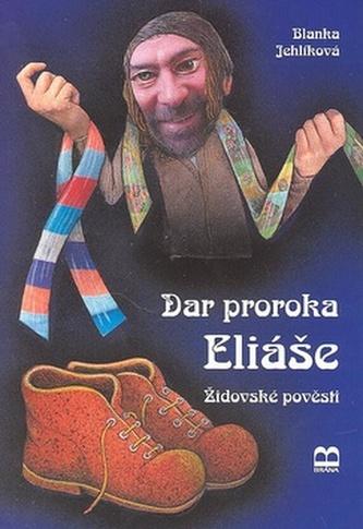 Dar proroka Eliáše