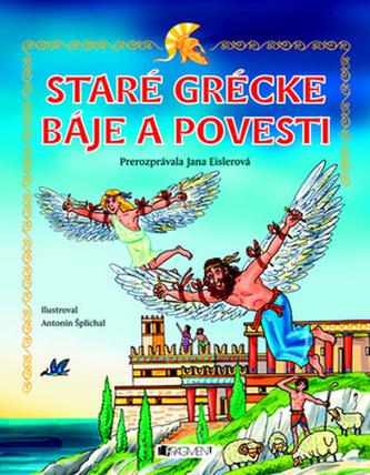 Staré grécke báje a povesti