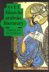 Svět klasické arabské literatury