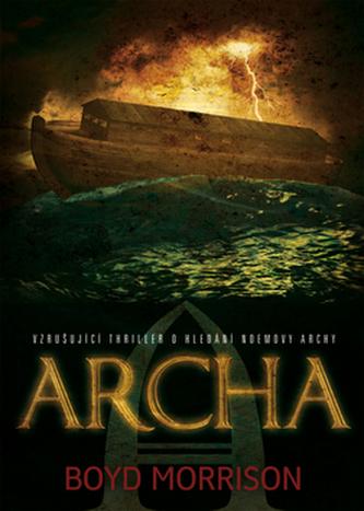 Archa