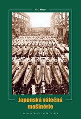 Japonská válečná mašinérie