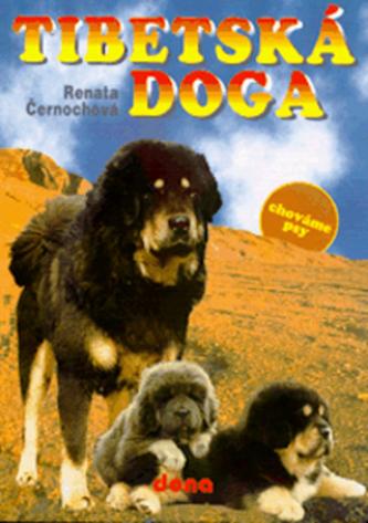 Tibetská doga