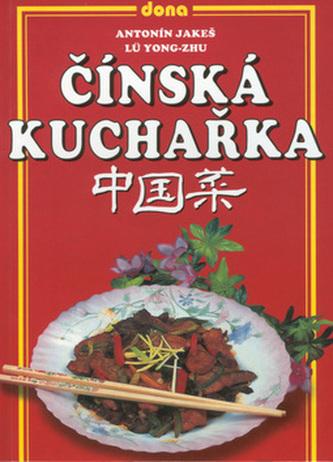 Čínská kuchařka