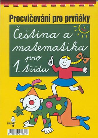 Čeština a matematika pro 1.třídu