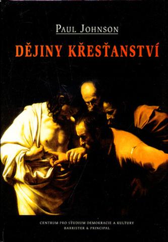 Dějiny křesťanství