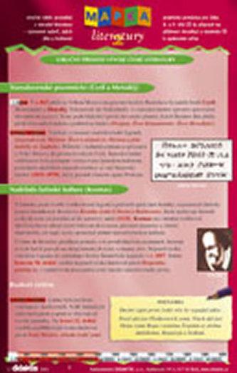 Mapka literatury 2.díl