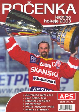 Ročenka ledního hokeje 2003