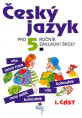 Český jazyk pro 5.ročník základní školy