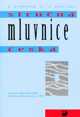 Stručná mluvnice česká