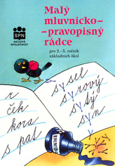 Malý mluvnicko-pravopisný rádce
