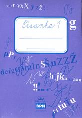 Písanky pro prvňáčky 1 - 5