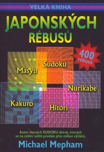 Velká kniha japonských rébusů