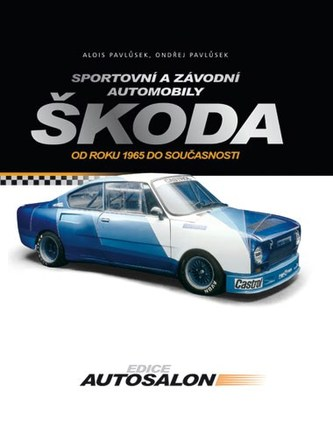 Škoda Sportovní a závodní automobily