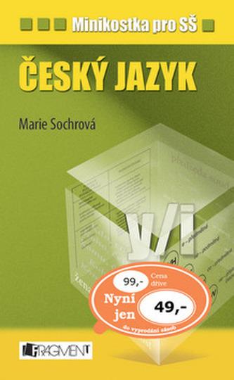 Minikostka pro SŠ Český jazyk