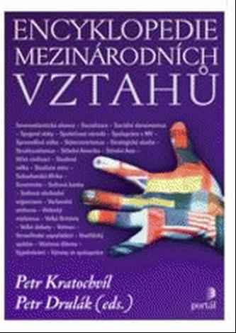 Encyklopedie mezinárodních vztahů