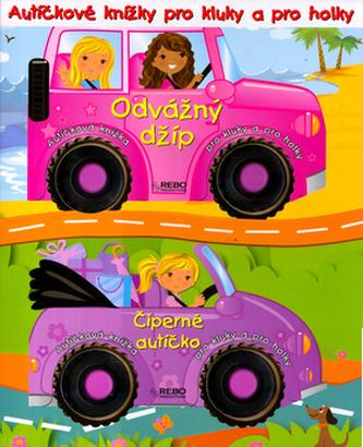 Autíčkové knížky pro kluky a pro holky