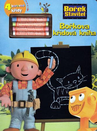 Bořek stavitel Bořkova křídová kniha + 4 barevné křídy