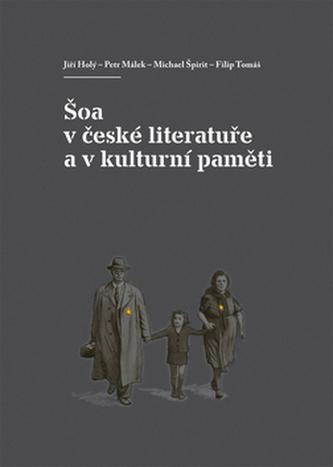Šoa v české literatuře a v kulturní paměti