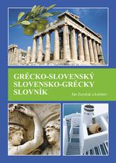 Grécko-slovenský slovensko-grécky slovník