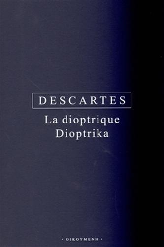 Dioptrika