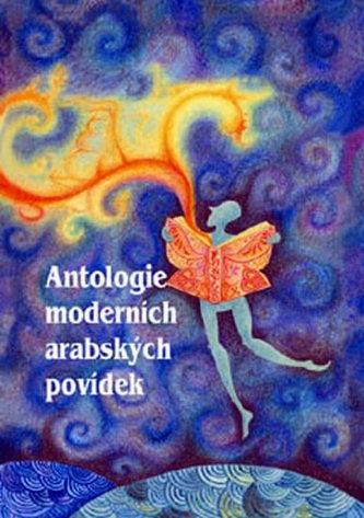 Antologie moderních arabských povídek