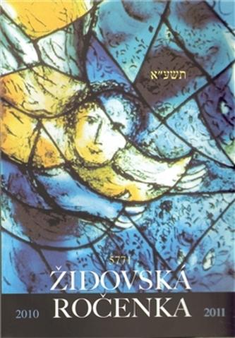 Židovská ročenka 5771, 2010/2011
